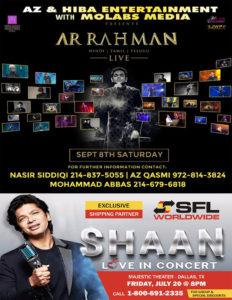 ar-rahman-shan